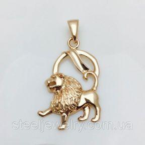 Кулон знак зодиака лев xuping