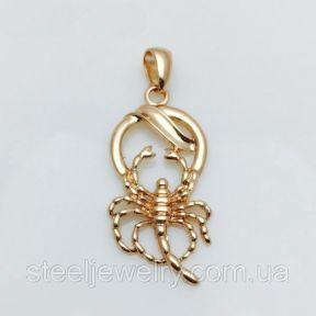 Кулон знак зодиака скорпион xuping